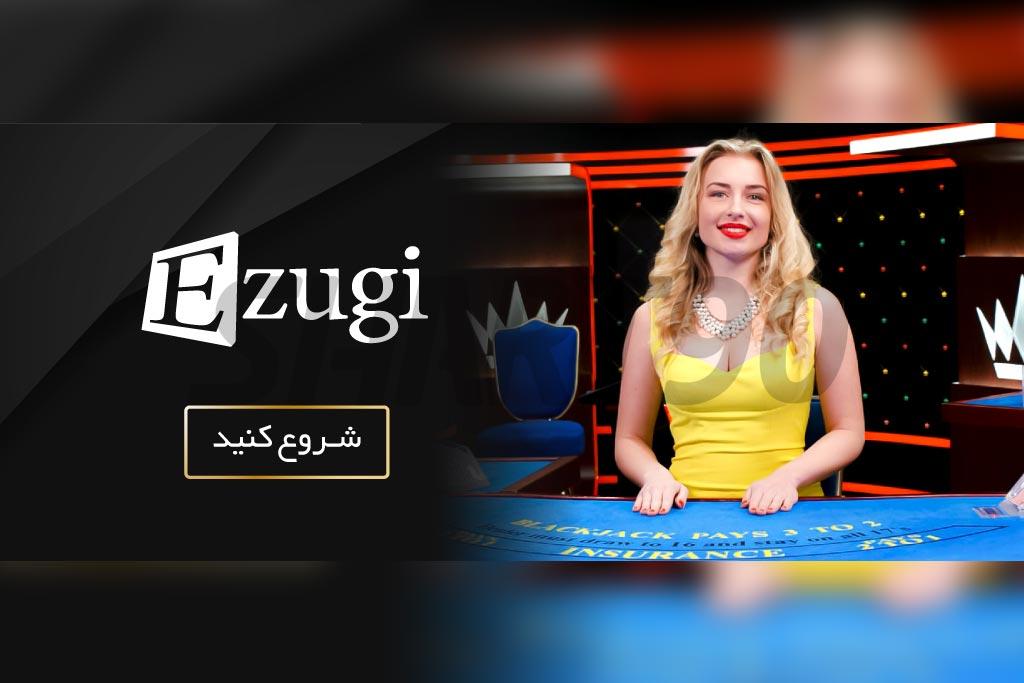 کازینو آنلاین Ezugi در سایت BTL90